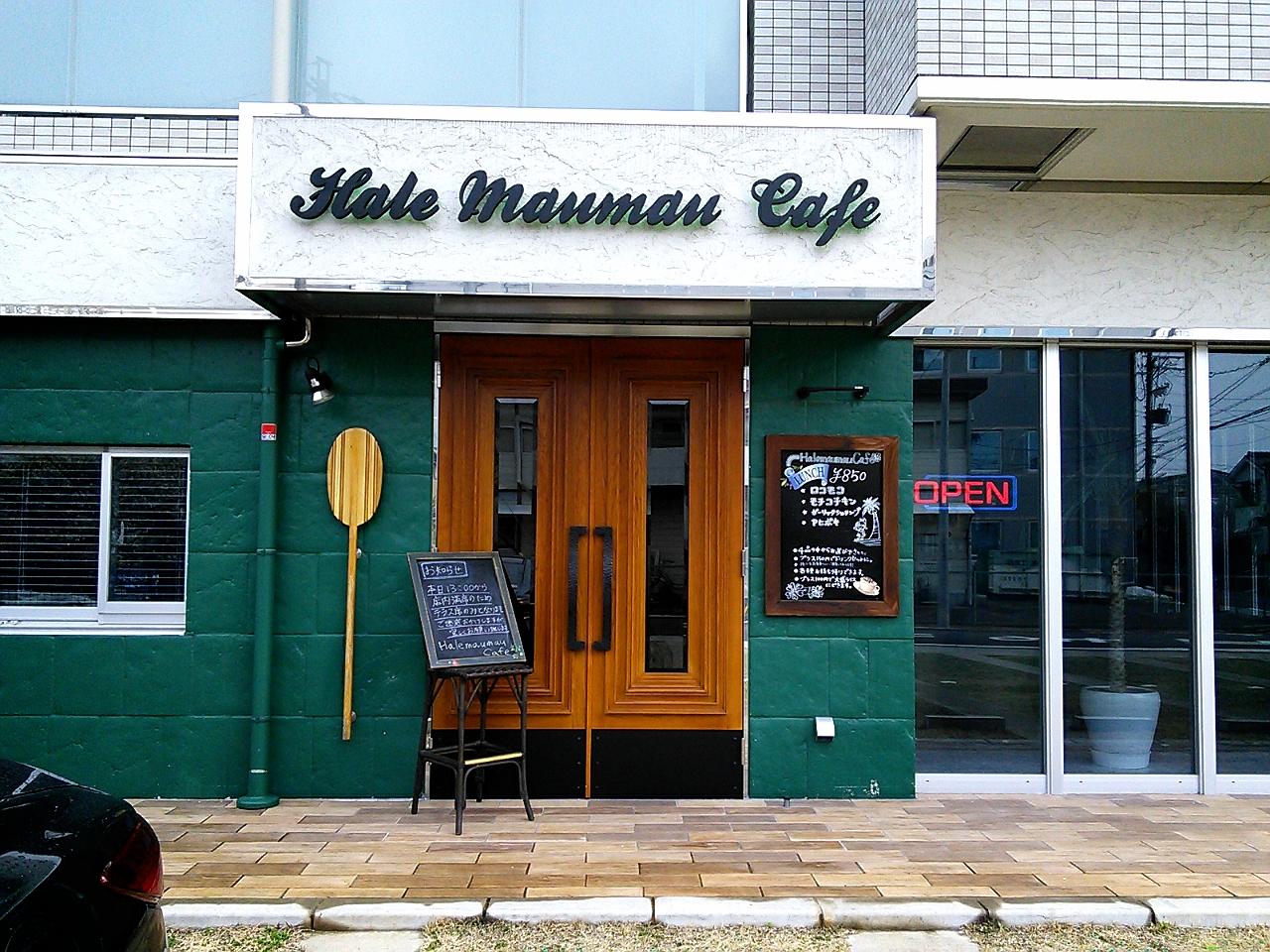 名古屋市ドックカフェ